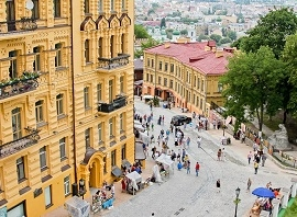 What to see in Kiev in one day